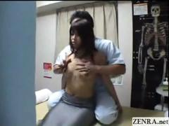 Japanese girl goes topless for special breast massage